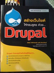 Drupal Book by @markpeak and @sugree