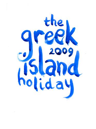 greekisland2009