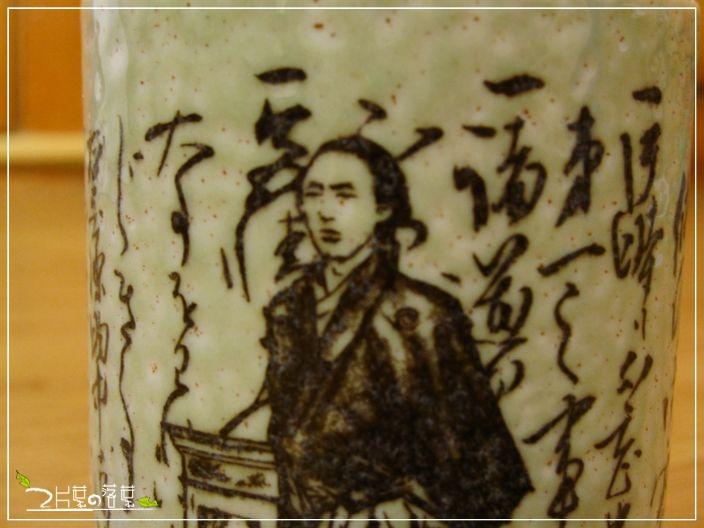 伏見桃山_12.JPG