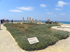 Pilate's Palace Courtyard at Caesarea
