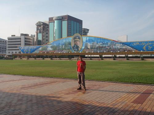 Plaza del líder