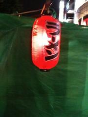iPhone 3GS_090903中野高円寺