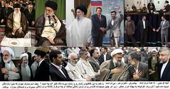 iran ugly terrorist (foolish-messenger) Tags: democracy iran islam  democrat   zan irani  emam rahbar    azad khamenei    khomeini zendan sepah   eadam  entezami    eslami mollah eslam   akhond  pasdar      jslami