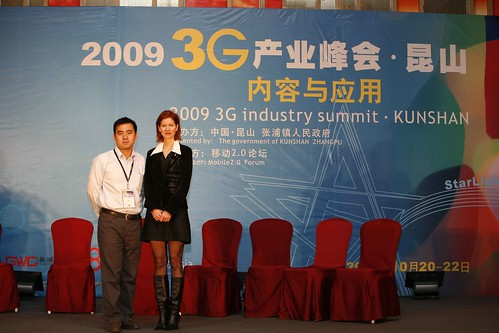 kunshan 3g, leo wang, anina.net, co-hosts