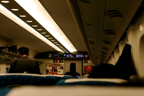 Inside the Shinkansen