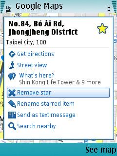 Google Map 3.31 Step 6