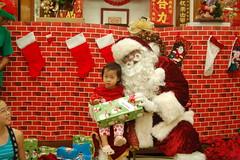 Aki and Santa