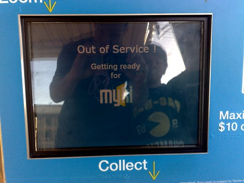 Bentleigh Myki machine