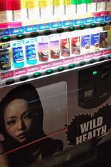 Namie Amuro Vending Machine - by jpellgen
