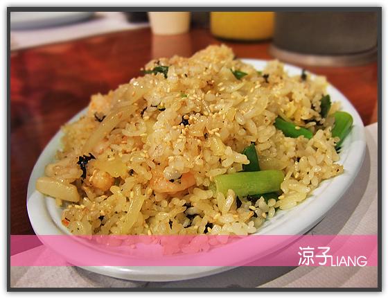 柳家 韓式料理11