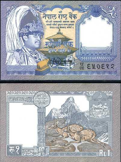 1 Rupia Nepál 1991, P37