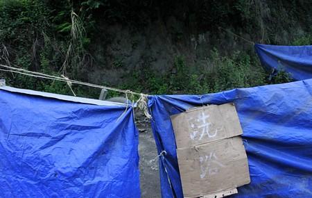用塑料布围着,用纸板写两'洗浴'二字便是他们的澡堂子