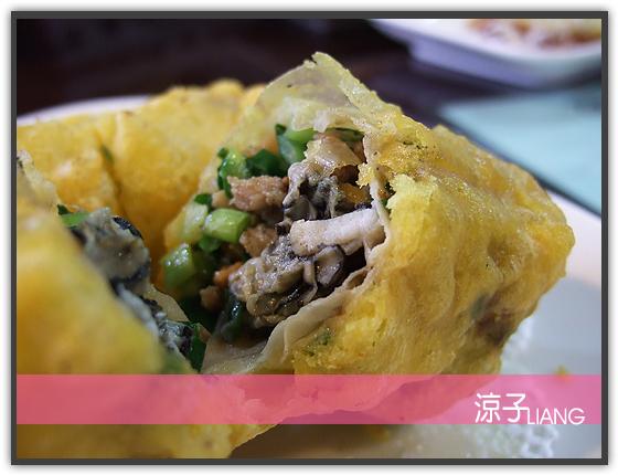 田村壽司小菜 日式料理06