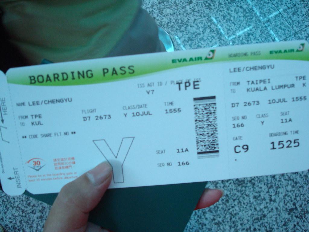 亞航在台灣的登機證很正常