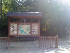 2 - Blankets Creek Trailhead