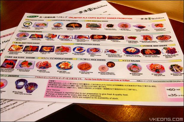 munakata-buffet-menu