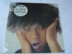 全新 原裝絕版 1985年 5月1日 中森明菜 AKINA NAKAMORI BABYLON LP 黑膠唱片 原價  1200YEN