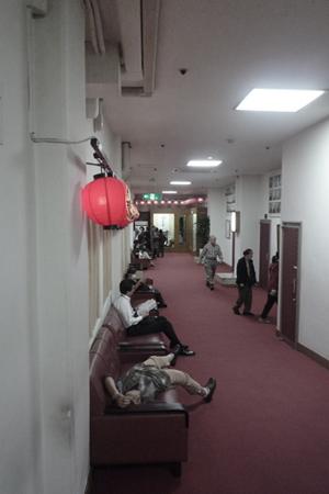 歌舞伎座kabukiza*relaxation
