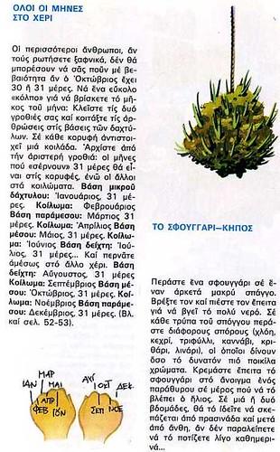 img501
