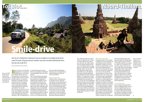 Smile Drive Northern Thailand, pages 1&2