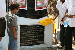 Trichy Well 04 - 009