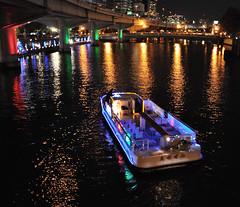 大川 A boat