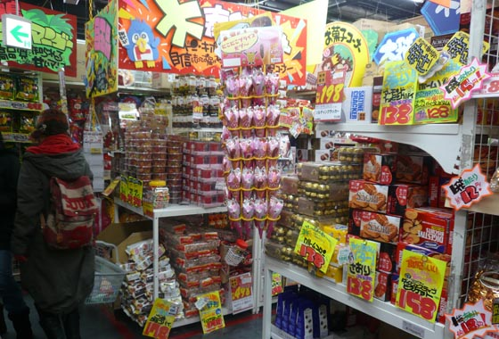 The obligatory Donki Kingdom visit
