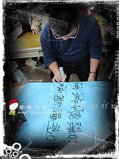 平溪放天燈2010.02.21-39