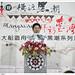 台東縣長黃健庭 Justin Huang, Taitung County Magistrate