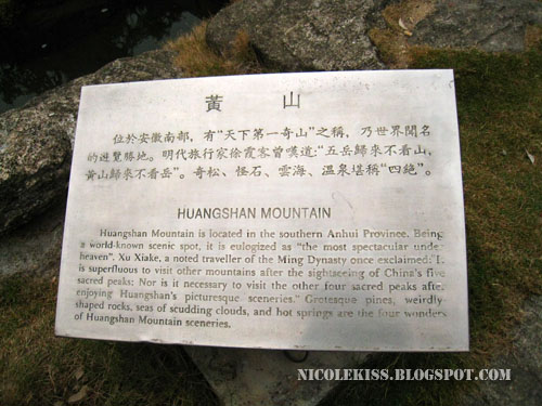 huangshan mountain sign