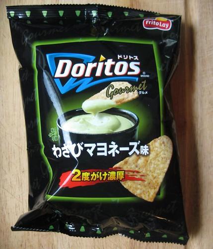 Sponge Bob Eating Doritos Colroing In: Wasabi-mayo Doritos