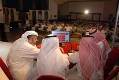 11-        (  ) Tags: wedding work hall stage muslim islam ministry culture social before final gift kuwait 12 society league tenderness cultural  islamic affairs reform           diwaniyah      endowments                 diwaniyas  thagavipganp