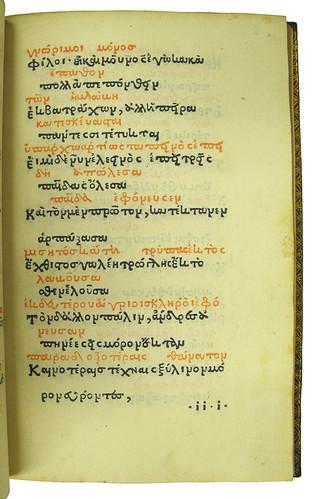 Black and red printing in Homerus: Batrachomyomachia