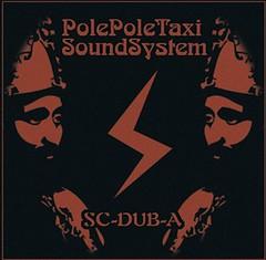 PolePoleTaxi Soundsystem Mix CD