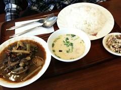 カレー - バンコク・レストラン(六本木)