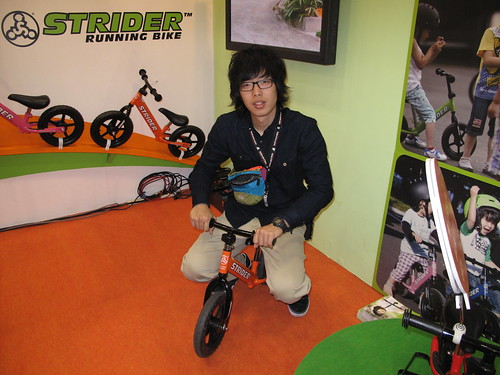 20091212(CYCLE MODE international 2009)