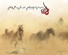 ya hussein 4 (70hassan07) Tags: death al muslim islam iraq tent shia hassan calligraphy abbas karbala hossein hussein  islamic imam  ashur moharam shaheed shiite ashoura  hussain         houssein  hossain   ashurah   musavi  shiah  ashour       karbalah     mousawi musawi  moosawi