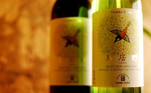 Tamba Wine