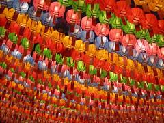 The Odd One Out (Keith Mac Uidhir 김채윤 (Thanks for 8m views)) Tags: birthday pink blue red orange color colour green rot colors yellow asian rouge temple rojo colorful asia colours buddha buddhist south may buddhism korea pg vermelho korean seoul lanterns lantern colourful canopy southkorea rood rosso niebieski jongno mavi pula merah 서울 한국 赤 czerwony kırmızı синий 녹 jogyesa 등 أحمر 노랑 조계사 사원 κόκκινο สีแดง लाल 핑크 earthasia สีน้ำเงิน 종로동 大韩民国 màuđỏ 부른 doublyniceshot tripleniceshot mygearandme mygearandmepremium mygearandmebronze mygearandmesilver mygearandmegold mygearandmeplatinum artistoftheyearlevel3 artistoftheyearlevel4 4timesasnice σкрасный