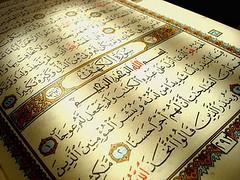 Jika Al-Quran, Kalamullah yang suci dan sekaligus pegangan hidup kaum Muslimin digugat, maka  unsur-unsur agama Islam lain akan ikut runtuh.