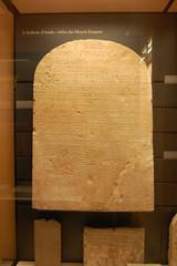 Hieroglyphs (dejavu_xan) Tags: paris thelouvre