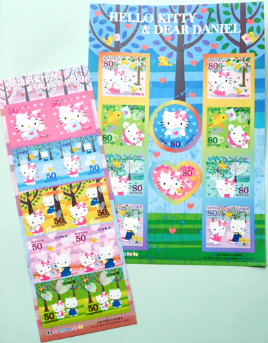 Hello Kitty postage stamp