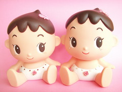 Kawaii Cute Baby Plastic Doll Wako Chan Novelty Toy Japan (Kawaii Japan) Tags: baby cute smile smiling japan asian toy happy japanese promo doll pretty small decoration adorable mini collection plastic novelty kawaii ribbon decor deco rhinestone rare wako homedecor novelties japanesetoy cawaii wakodo kawaiishopping kawaiijapan rhinestonestudded kawaiishop japanesekawaii kawaiishopjapan wakochan