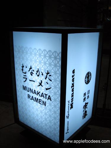 Munakata Ramen