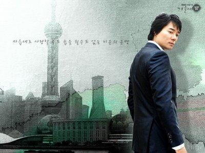 Winter Bird / 겨울새 Film Wallpaper  tag: wallpaper film korea