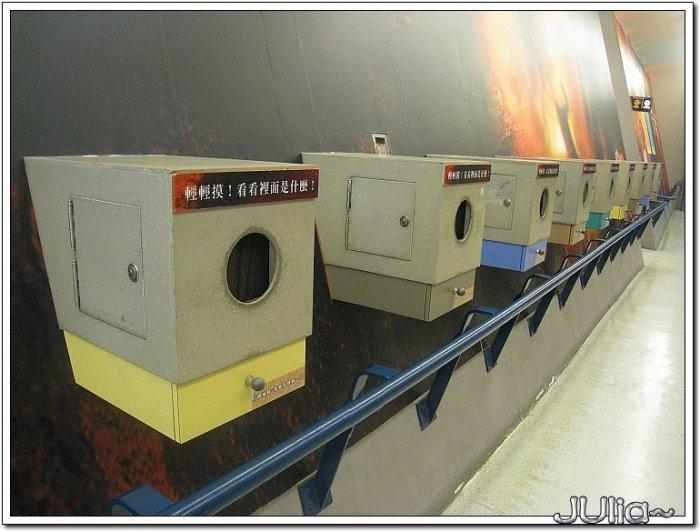 十三行博物館 (24)
