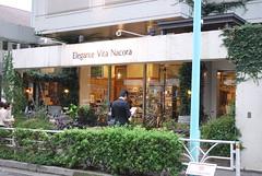 Cafe AMANDINE(アマンディーヌ)恵比寿