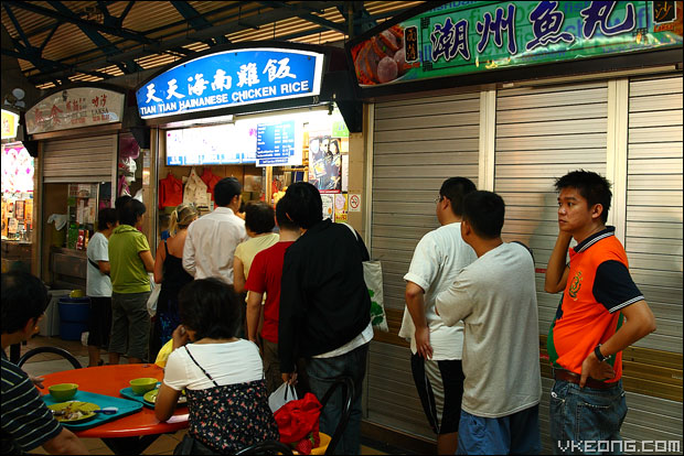 tian-tian-queue