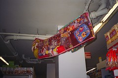 (TALENA SANDERS) Tags: christmas nyc winter film manhattan contest prize stocking grocerystore 2009 talenasanders