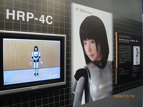 SIGGRAPH ASIA 2009 #sa09 - 8